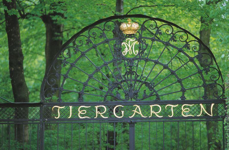 Tiergarten Schonbrunn